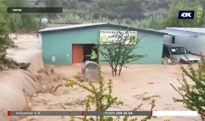 В Чили сотни домов унесло мощным речным потоком