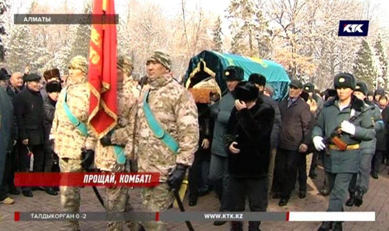 В Алматы проводили в последний путь легендарного Кара майора