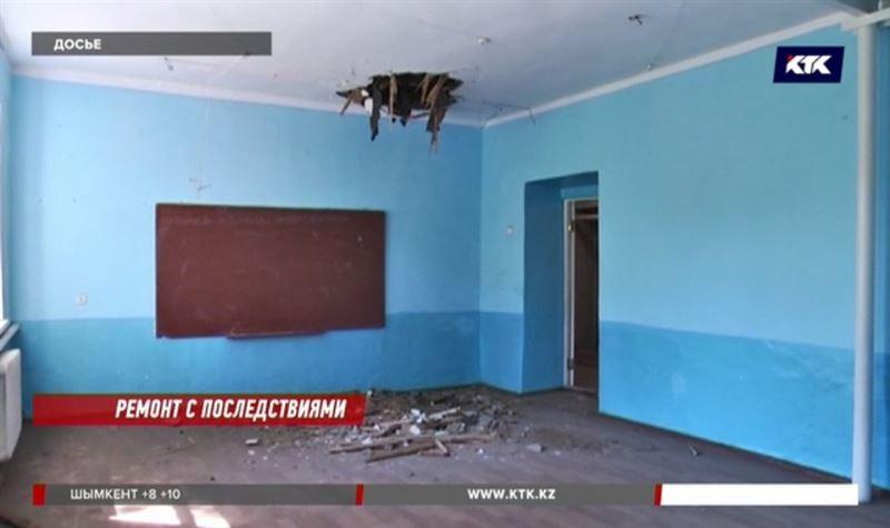 Школа покрылась плесенью после капитального ремонта