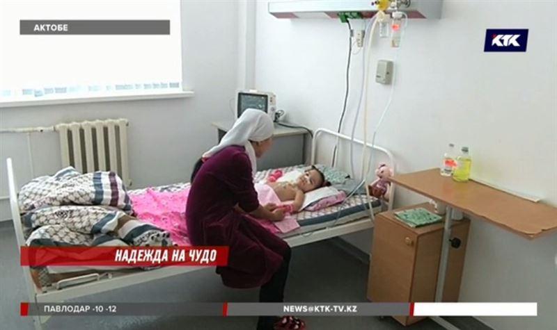 В Актобе из комы неожиданно для всех вышла трехлетняя девочка
