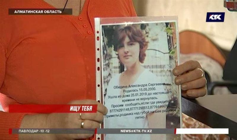 Страдающую эпилепсией девушку уже третью неделю ищут в Алматинской области