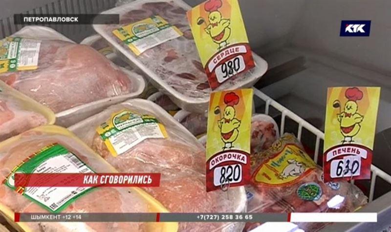 Петропавловских поставщиков куриного мяса уличили в сговоре