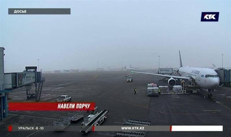 Грузили багаж, повредили самолёт – ЧП в аэропорту Алматы