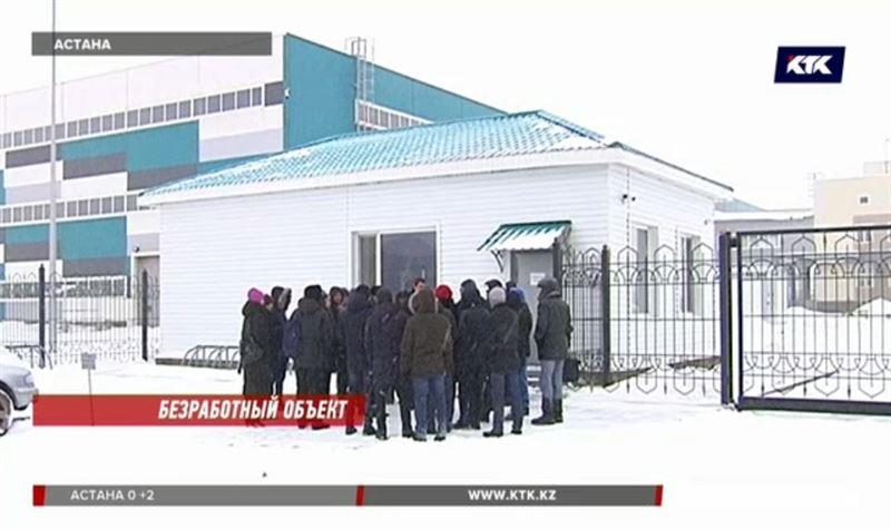 В Астане 600 рабочих домостроительного комбината остались без зарплаты