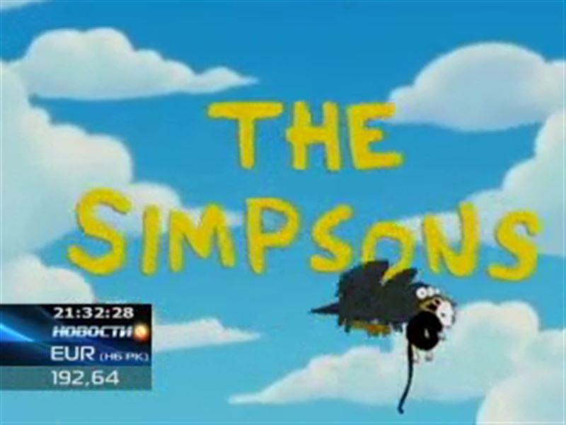 Поклонники «Симпсонов» поставили новый мировой рекорд