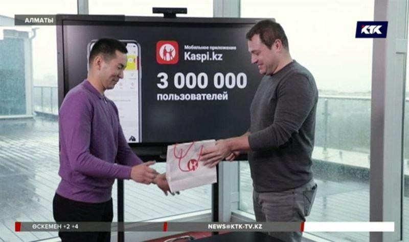 Kaspi.kz-тің 3 миллион қолданушысы бар
