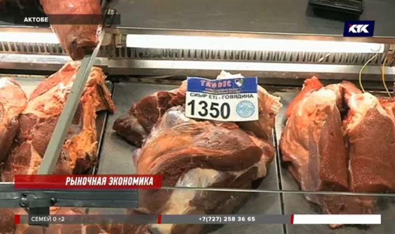 На актюбинском бюджетном рынке исчезла говядина