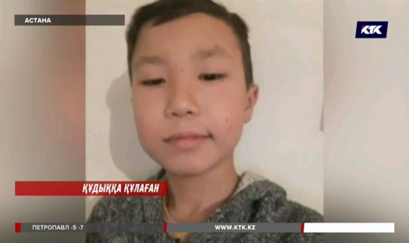 Астанада ұшты-күйлі жоғалған оқушының денесі кәріз құдығынан табылды