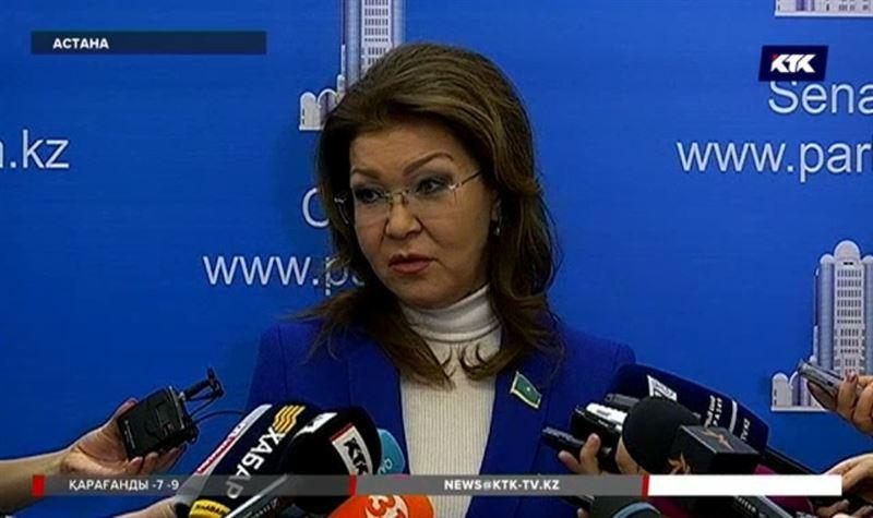 Дариға Назарбаева министрліктердің баспасөз қызметін сынға алды
