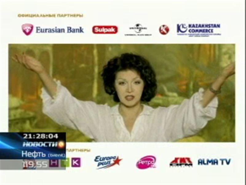 В Алматы презентован музыкальный фильм с участием Дариги Назарбаевой