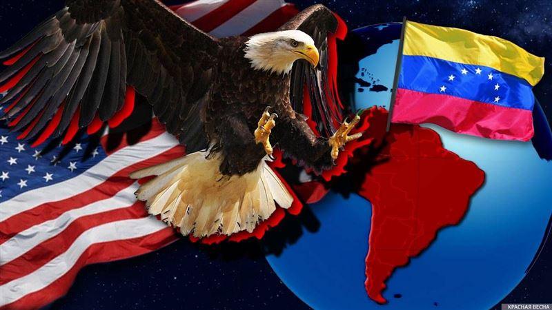 Банковские счета Венесуэлы в США заморожены