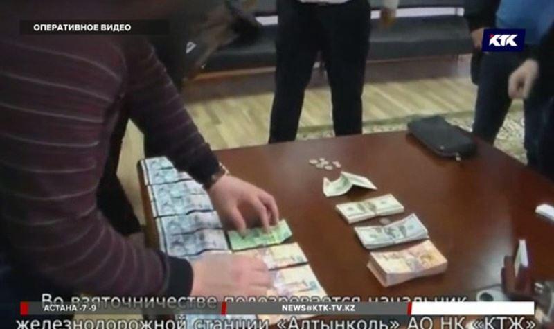 Очередной взяточник в «Казахстан темир жолы»