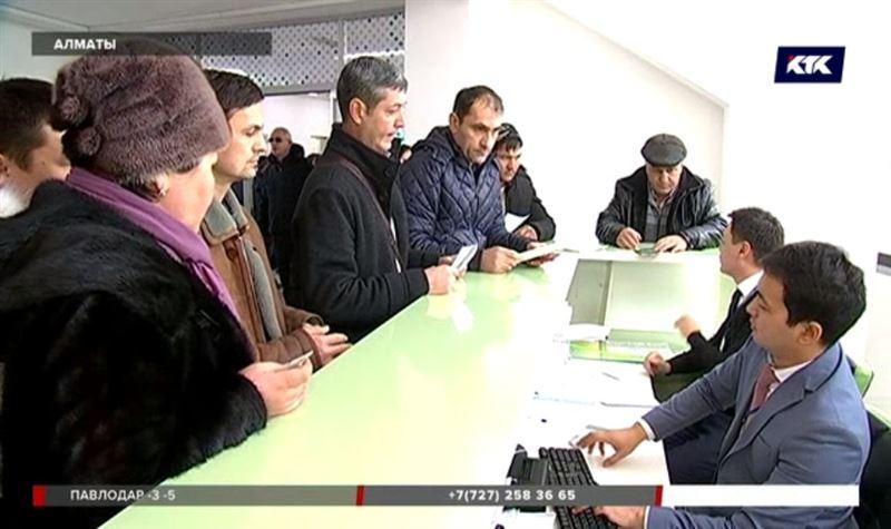 Иностранцев регистрируют в отдельном ЦОНе