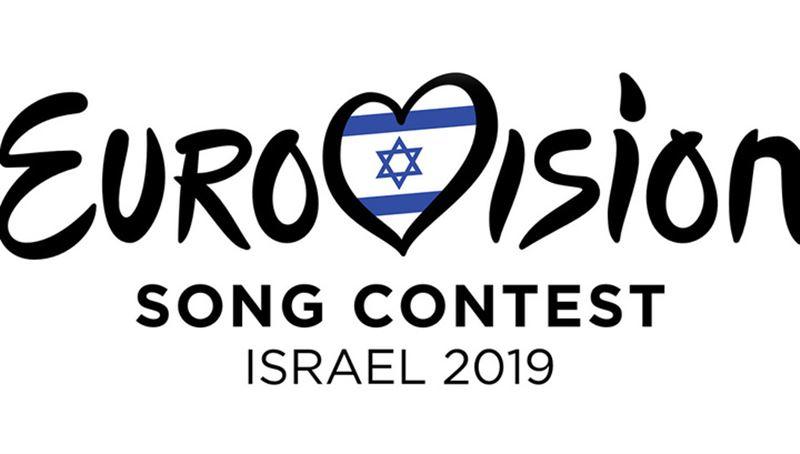 Группе KAZKA предложили поехать на Евровидение-2019 от Украины