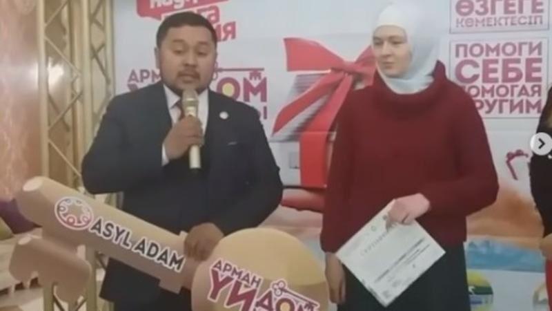 Астана тұрғыны 1000 теңгеге 2 бөлмелі пәтер алды