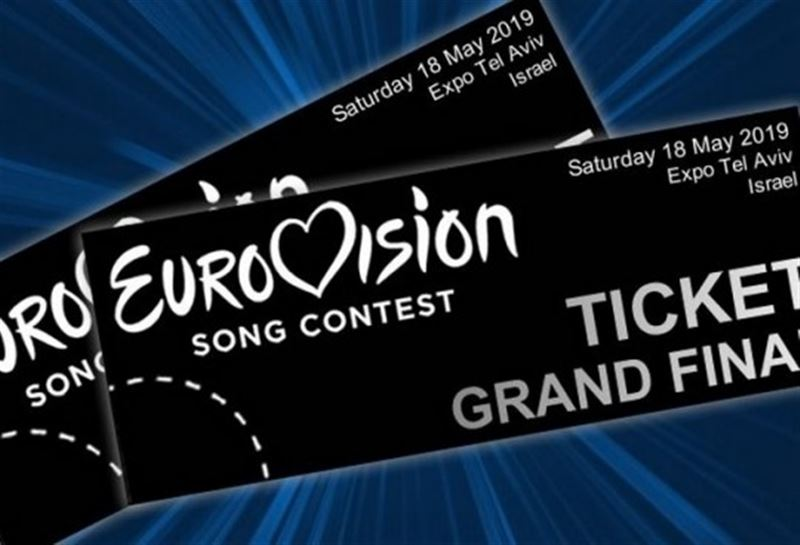 Организаторы «Евровидения» приостановили продажу билетов