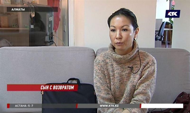 Алматинка не может забрать сына у бывшего мужа-россиянина