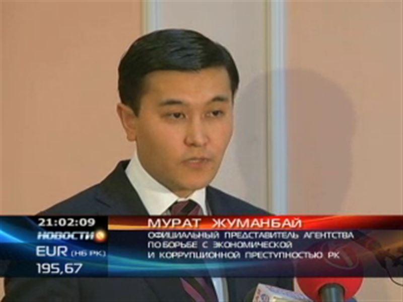 В центре коррупционного скандала оказались сотрудники финансовой полиции