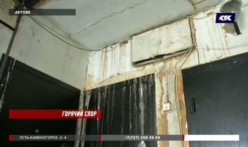 В актюбинской трехэтажке с потолка хлынул кипяток