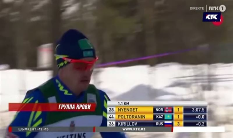 «Я это переживу» - лыжник Алексей Полторанин обратился к фанатам