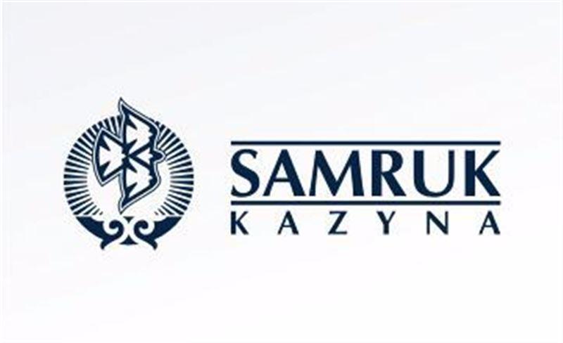 Совет директоров АО «Самрук-Қазына» возглавил премьер-министр РК Аскар Мамин
