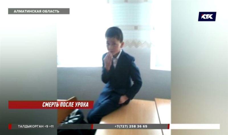 В Алматинской области разбираются в причинах суицида девятиклассника
