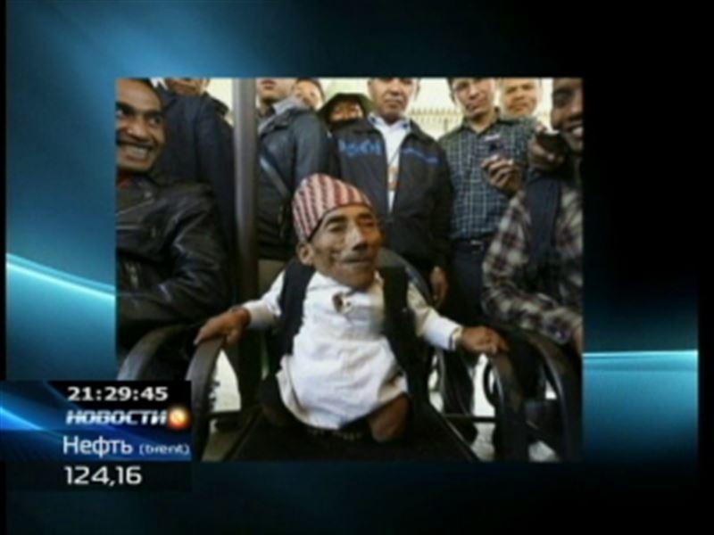 Самый маленький человек в мире живет в Непале