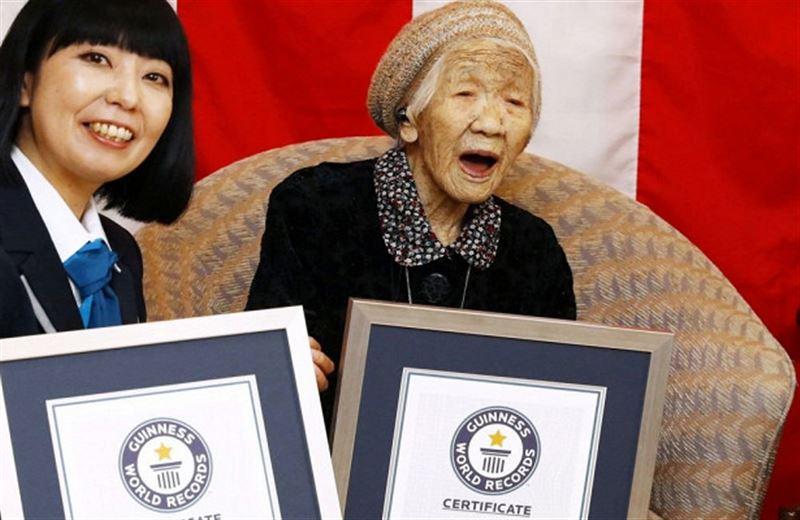 Старейшей жительницей Земли объявлена 116-летняя японка