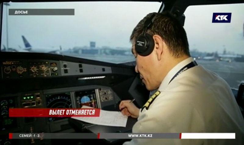 Экипажи казахстанских самолётов после гибели 157 человек получили директиву от КГА