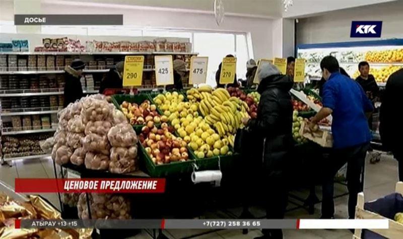 Бюллетень цен на продукты придумали в Миннацэкономики