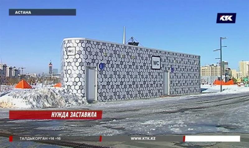 Тысячу туалетов по немецкой технологии построят в Казахстане