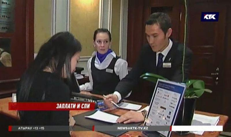 Иностранные бизнесмены будут платить за визит в Казахстан