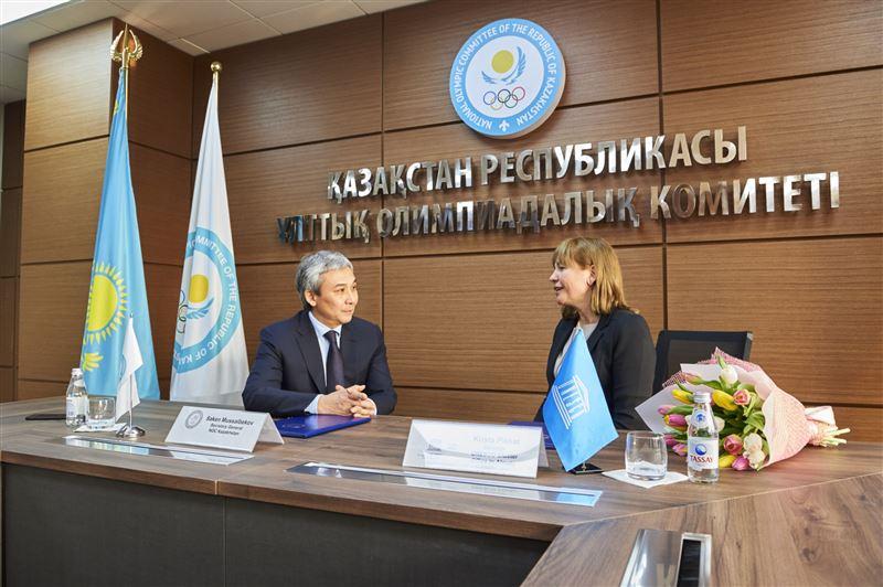 Национальный олимпийский комитет Казахстана и ЮНЕСКО официально объявили о сотрудничестве