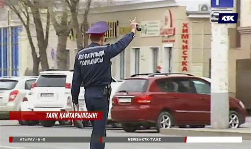 Сенаторлар жол полицейлеріне таяқтарын қайтарып беруді сұрап отыр