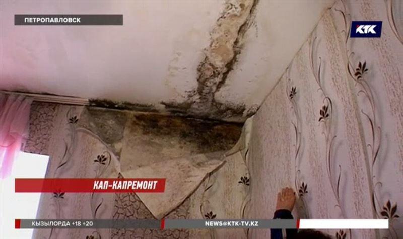 У петропавловцев в квартирах настоящая весенняя капель