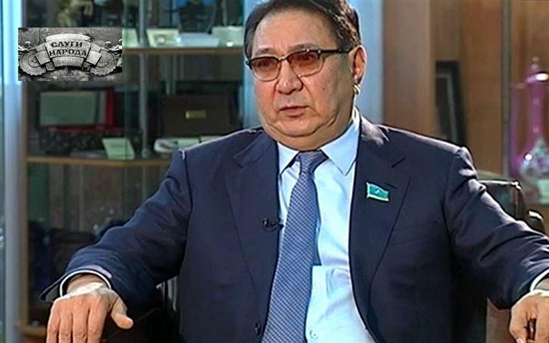 Аманжан Жамалов, член Комитета по финансам и бюджету Мажилиса, доктор экономических наук