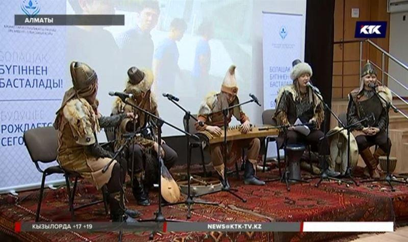 Ансамбль «Туран» при поддержке Фонда Первого Президента отмечает большой юбилей