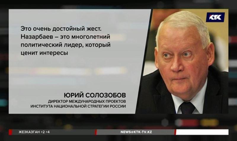 «Достойный жест политического лидера» - мировая реакция на решение президента Казахстана