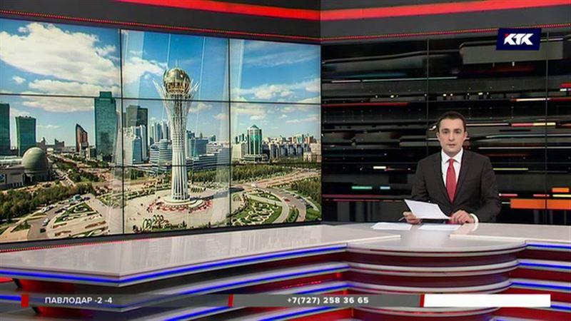 Касым-Жомарт Токаев предложил переименовать столицу в Нурсултан