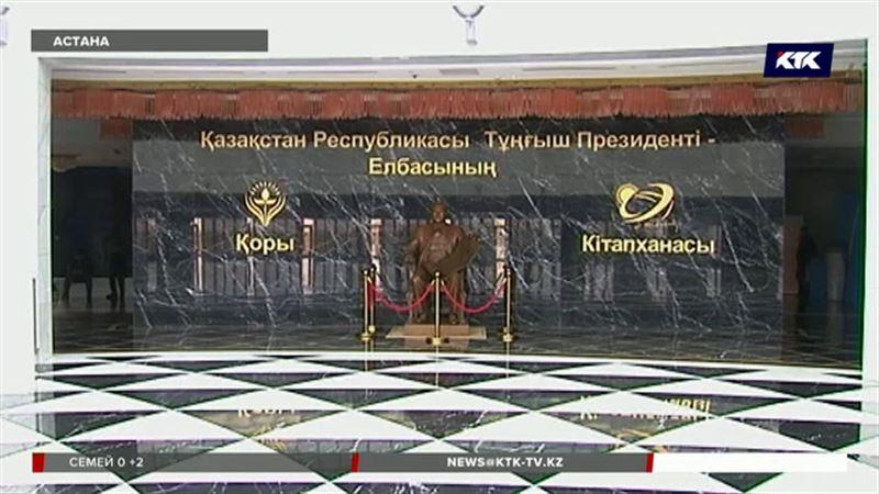 Стало известно, где теперь будет работать Нурсултан Назарбаев