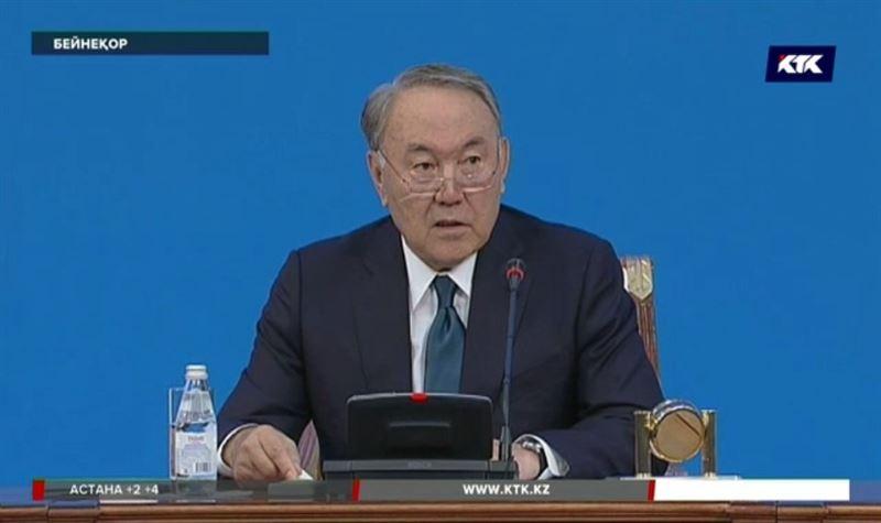 Ұтқыр шешім, табанды еңбек, сындарлы саясат: Назарбаевтың әлемдік бастамалары