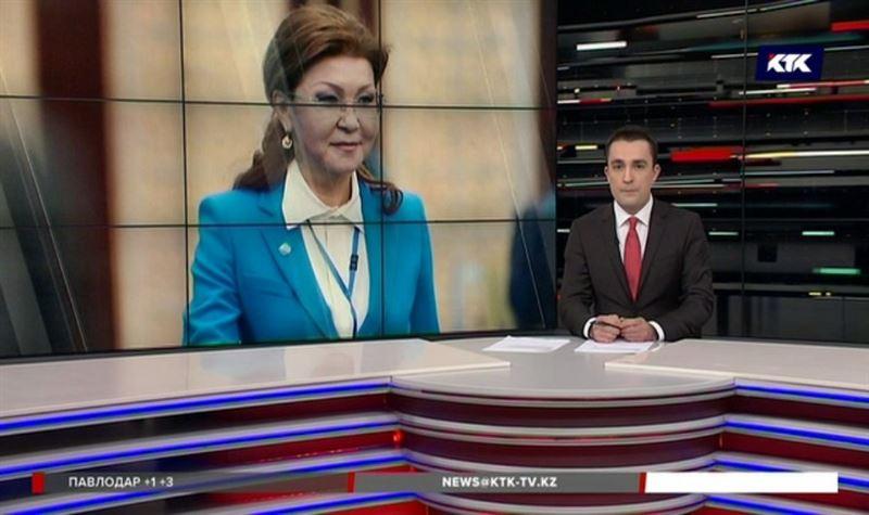 Депутаты единогласно поддержали кандидатуру Дариги Назарбаевой на пост спикера Сената