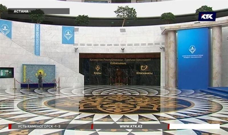 Третья резиденция первого президента – куда переедет Нурсултан Назарбаев из Акорды