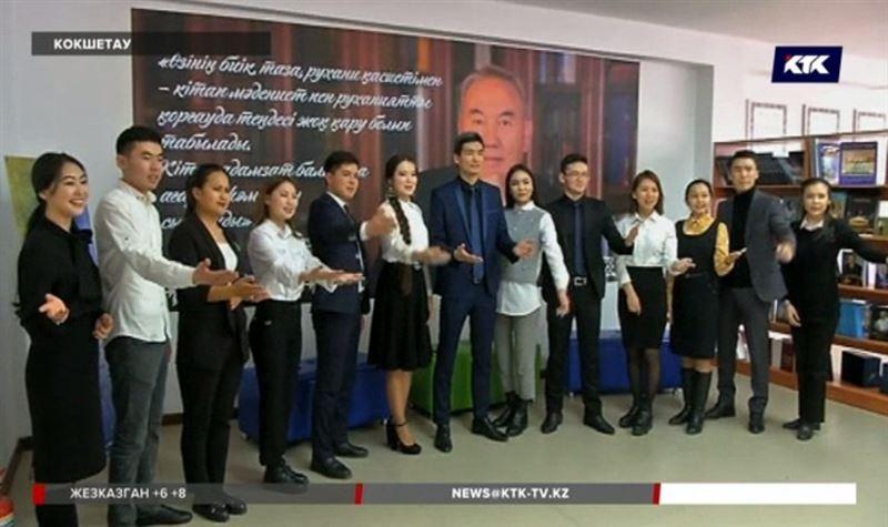 Казахстанцы признаются в любви Назарбаеву