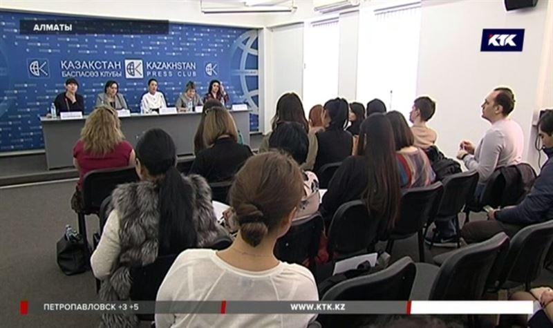 Центр для женщин, нуждающихся в помощи юриста и психолога, откроют в Алматы