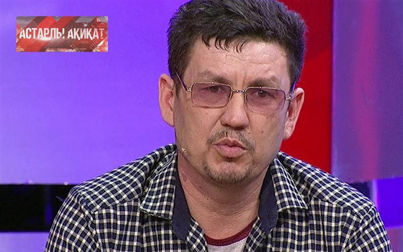 Астарлы ақиқат - Әйеліме сенбеймін 2 маусым 42 эпизод