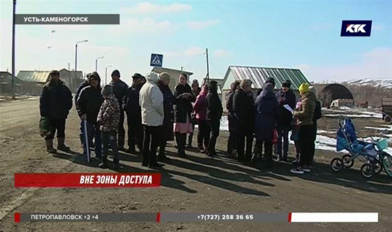 Жители Усть-Каменогорска требуют сотовую связь