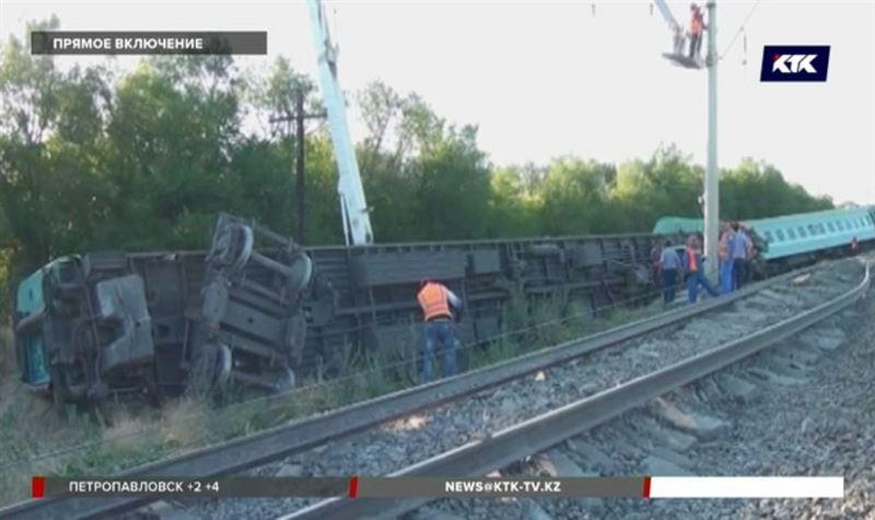Сотрудников железной дороги признали виновными в крушении поезда