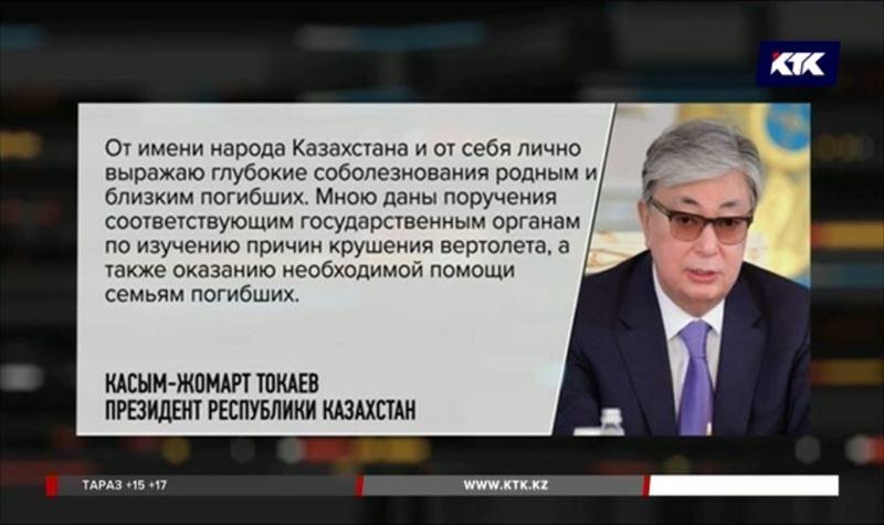 Первые лица Казахстана скорбят по погибшим в авиакатастрофе