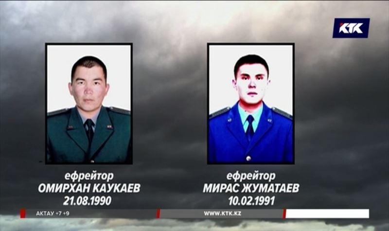 Самому молодому из погибших военных было 28 лет